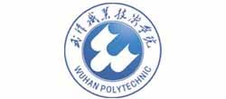 武汉职业技术学院ope体育官网注册设计与制造专业概况