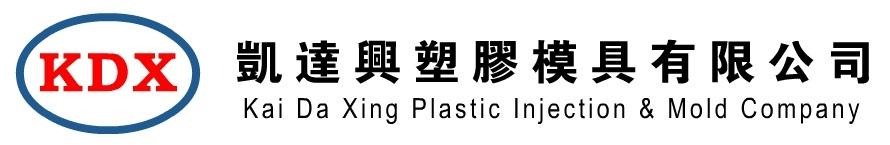 深圳凯达兴塑胶ope体育官网注册有限公司