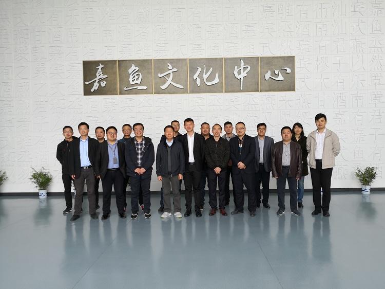 湖北模协组织会员单位赴嘉鱼产业新城参观交流