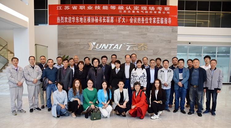 第二十六届华东地区模协秘书长联席(扩大)会议在徐州成功举行